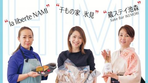 1泊2日 ぶりかにバスで行く氷見 日本酒&美食の旅